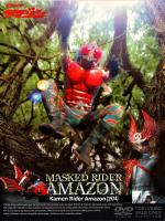 Kamen Raidâ Amazon (Kamen Rider Amazon) (Serie de TV)