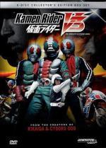 Kamen Raidâ Bui Surî (Kamen Rider V3) (Serie de TV)