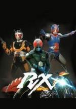 Kamen Rider Black RX (Serie de TV)