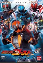Kamen Rider Ghost: Legendary! Riders' Souls! (Serie de TV)
