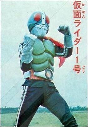 Kamen Raidâ (Kamen Rider) (Serie de TV)
