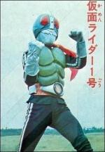 Kamen Rider (TV Series)
