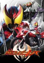 Kamen raidâ Kiba (Serie de TV)