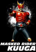 Kamen Rider Kuuga (Masked Rider Kuuga) (TV Series)