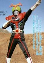 Kamen Rider Stronger (TV Series)