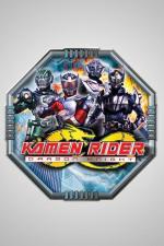 Kamen Rider: Dragon Knight (Serie de TV)