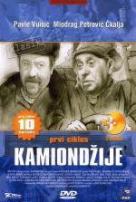 Kamiondzije (Serie de TV)