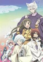 Kamisama Kiss (Serie de TV)