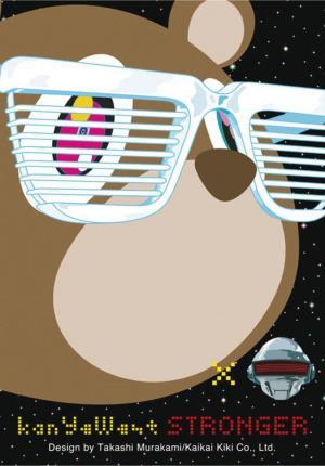 Kanye West: Stronger (Music Video)