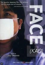 Kao (Face)