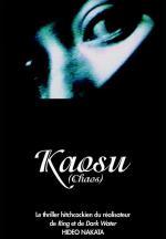 Kaosu (Hideo Nakata's Chaos)