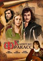 Kapitan Fracasse (TV)