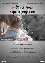 Kapo in Jerusalem