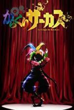 Karakuri Circus (Serie de TV)