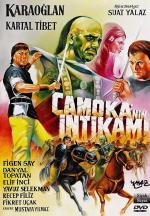 Karaoglan: Camoka's Revenge