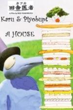Karo & Piyobupt: A House (S)