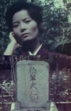 Katami (C)