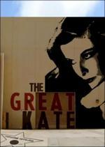 Katharine Hepburn: The Great Kate (TV)