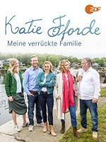 Mi adorada familia (TV)