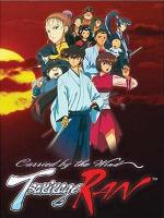 Carried by the Wind: Tsukikage Ran (Serie de TV)
