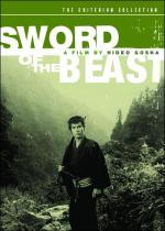 Kedamono no ken (Sword of the Beast) (Samurai Gold Seekers)