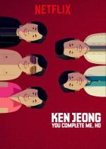 Ken Jeong: Me completas, Ho (TV)