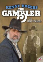 Kenny Rogers as The Gambler (TV)