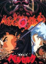 Berserk (TV Series)