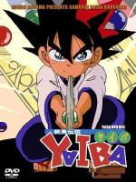Kenyû Densetsu Yaiba (Legend of the Swordmaster Yaiba) (Serie de TV)