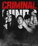 Criminal Minds (Serie de TV)