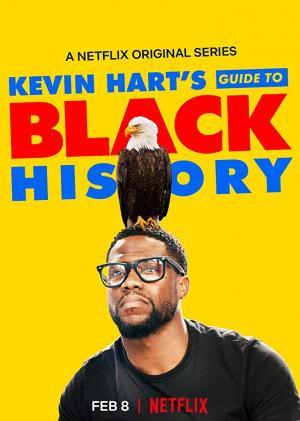 La guía de historia negra de Kevin Hart (TV)