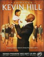 Kevin Hill (TV Series)
