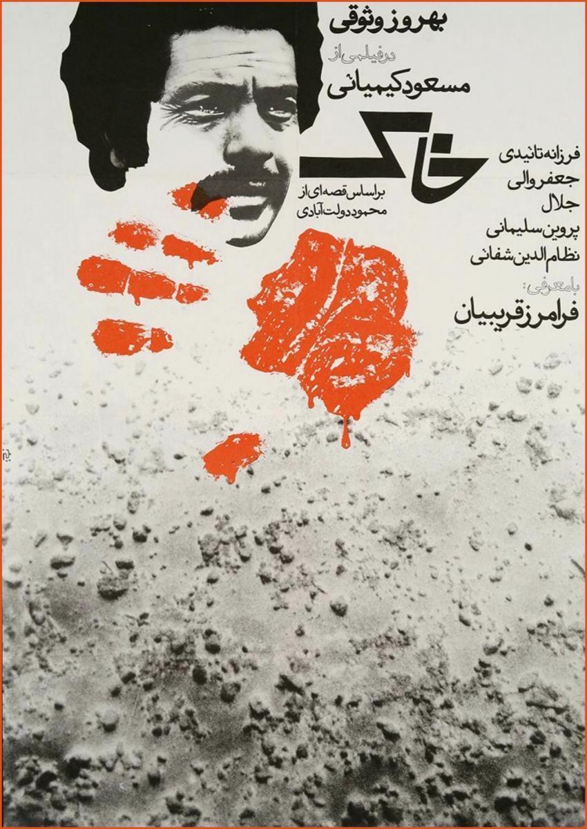 Communication on this topic: Elina Lowensohn, daryl-hannah/