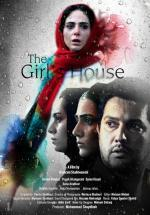 The Girl's House