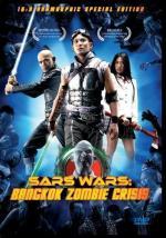 SARS Wars: Bangkok Zombie Crisis