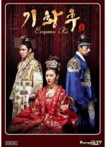 Empress Ki (TV Series)