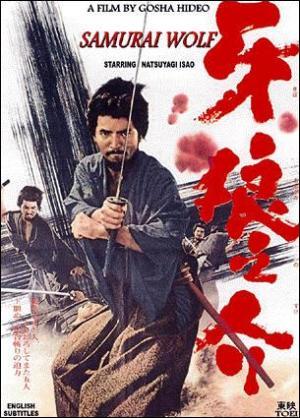 Samurai Wolf I