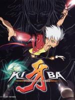 Kiba (Serie de TV)
