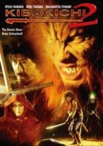 Werewolf Warrior 2 (Kibakichi 2)