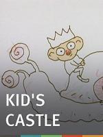 Kid's Castle (S)