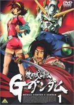 Kidô Butôden Jî Gandamu (Mobile Fighter G Gundam) (Serie de TV)