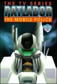 Patlabor: The Original Series (Mobile Police Patlabor) (TV Miniseries)