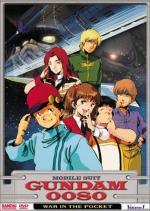 Kido Senshi Gandamu 0080 Poketto no Naka no Senso (Mobile Suit Gundam 0080: War in the Pocket) (Miniserie de TV)