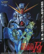 Kido Senshi Gandamu F91 (Mobile Suit Gundam F-91)
