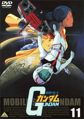 Kidô Senshi Gandamu (Mobile Suit Gundam) (Serie de TV)