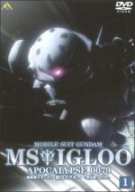 Mobile Suit Gundam MS IGLOO: Apocalypse 0079