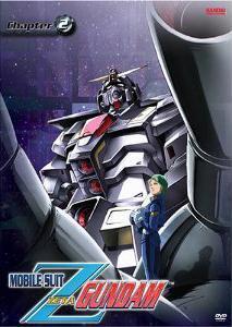 Mobile Suit Zeta Gundam (TV Series)
