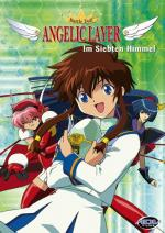 Angelic Layer (TV Series)