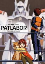 Patlabor: The New Files (Miniserie de TV)