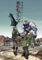 Mobile Suit Gundam: Iron-Blooded Orphans (Serie de TV)